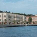 Four seasons hotel em Istambul